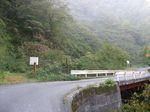 大樽尾林道入り口 002.jpg