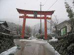 呉枯ノ峰2007.1.8 010.jpg