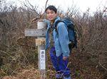 若狭 芦原山〜三国山 2006.11.26 117.jpg