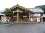 道の駅「本宮」.jpg