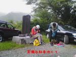 H20.06.06 黒瀬谷003-1.JPG