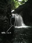 H20.06.14N〜15 笹の瀬川05-2.JPG
