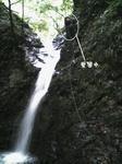 H20.06.14N〜15 笹の瀬川12-1.JPG