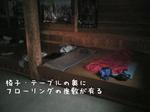 H20.08.12N〜13 西横川39-1.JPG
