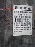 H22.05.15N〜16 古和谷004.jpg