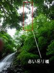 H24.06.23N〜24 戸倉谷019-1.JPG