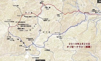 s-オゾ谷〜クラシ(鈴鹿).jpg
