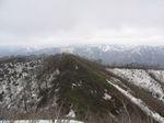 1168m峰