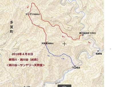 瀬川谷2(鈴鹿).jpg