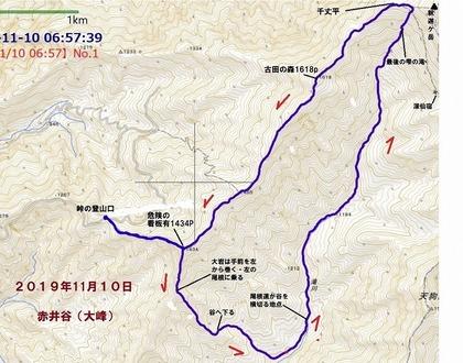 s-19.11.11赤井谷�V(大峰).jpg
