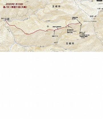 s-20,1,19明星ケ岳(大峰).jpg