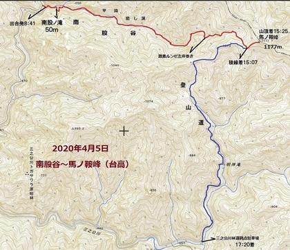 s-南股谷(台高).jpg