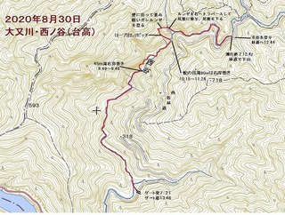 s-大又川西ノ谷(台高).jpg