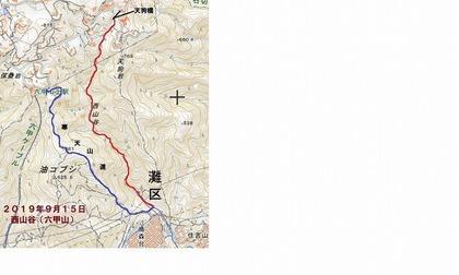 s-西山谷(六甲山).jpg