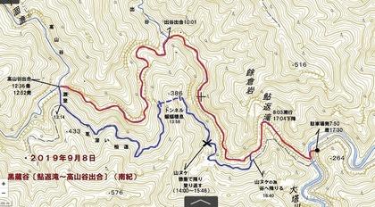 s-黒蔵谷(南紀).jpg